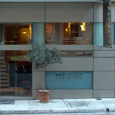 Philippos (Non-Refundable)