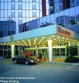 The Great Wall Sheraton