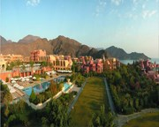 Miramar Resort (Ex.Hyatt Regency Taba Heights)