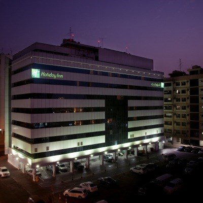 Holiday Inn Dubai - Downtown