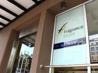 Fragrance Hotel-Sunflower