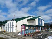 Ben and Jerry's Ice Cream Factory