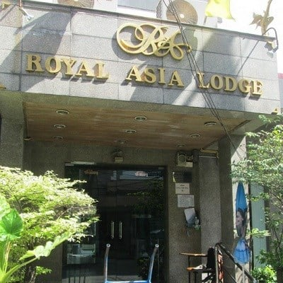 Royal Asia Lodge (Superior)