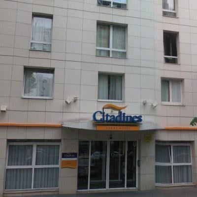 Citadines Montmartre Paris (Studio/ Room Only)