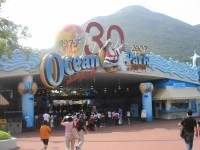 Ocean Park and Middle Kingdom