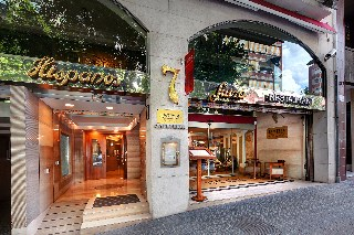 Hispanos 7 Suiza Apartament-Restaurant