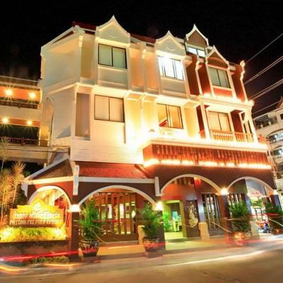 Patong Premier Resort (Superior/ Room Only)