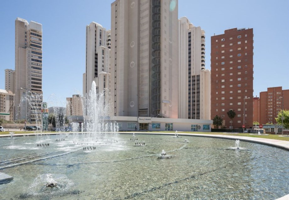 PIERRE ET VACANCES BENIDORM LEVANTE APTS (ONLY PACKAGE)