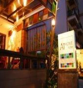 Athome Guesthouse