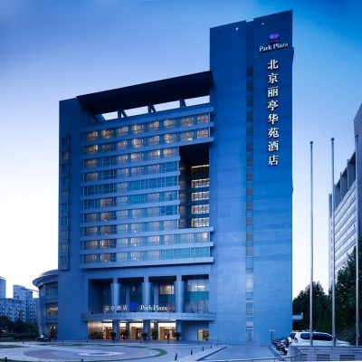 Park Plaza Beijing Science Park (Superior)