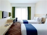 Holiday Inn Express Kowloon East