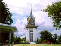 Choeung Ek (The Killing Fields)