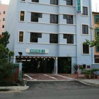Hotel 81 Geylang (Room Only)