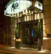THE MUSE NEW YORK