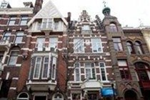 Quentin England Hotel Amsterdam