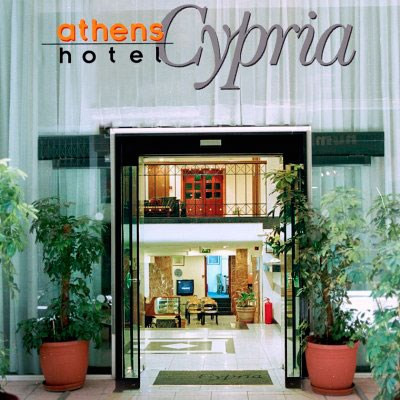 Athens Cypria (Room Only)
