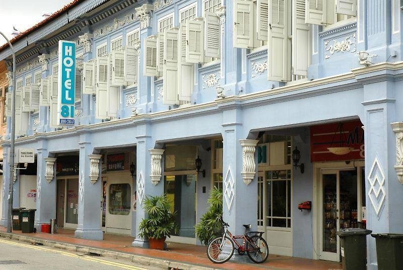 81 Joo Chiat