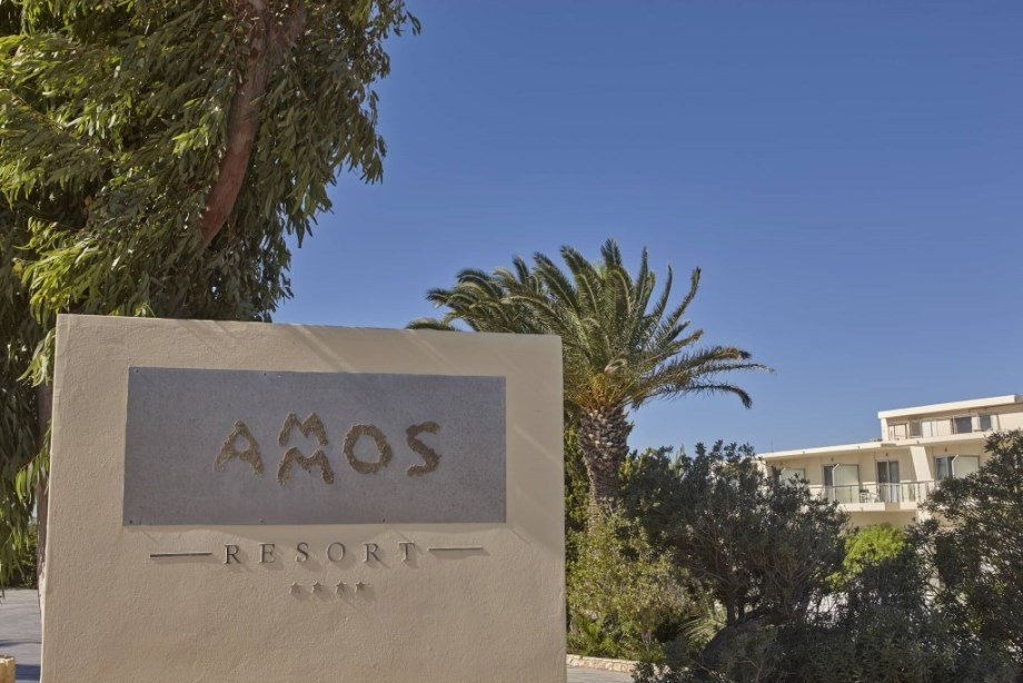 HOTEL AMMOS RESORT