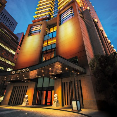 The Peninsula Tokyo (Grand Deluxe)