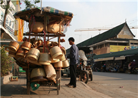 Talat Sao (Morning Market)
