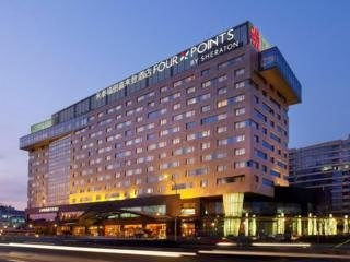 Four Points by Sheraton Haidian