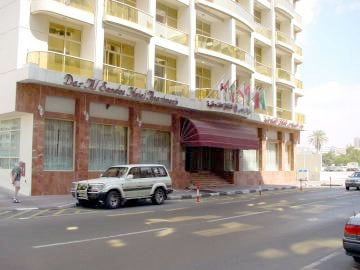 Savoy Central Hotel Apartments (formerly Le Meridien Dar Al Sondos)