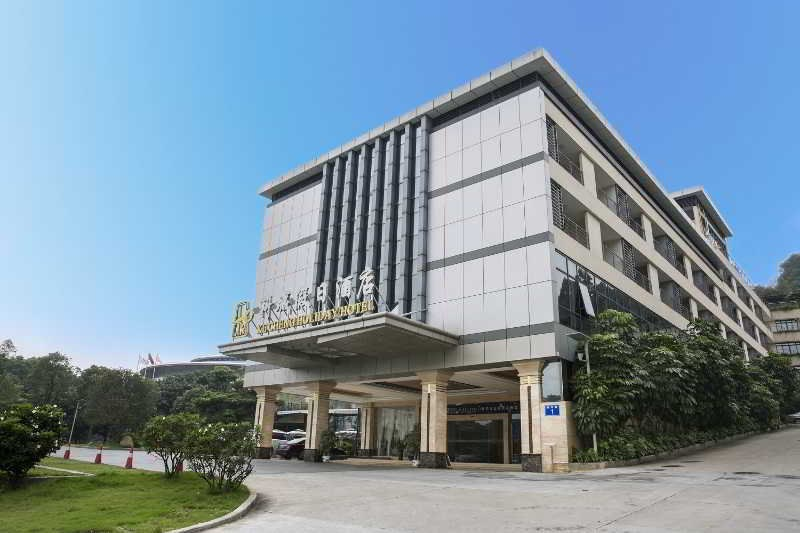 Kecheng Holiday Hotel