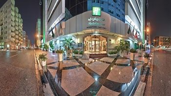 Holiday inn dubai - downtown dubai