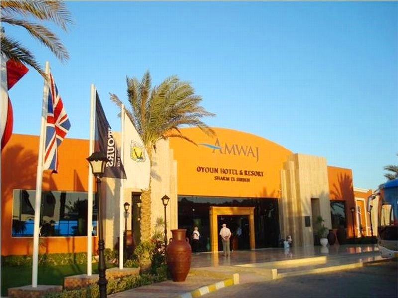GOVERNOR AMWAJ SHARM HOTEL & RESORT