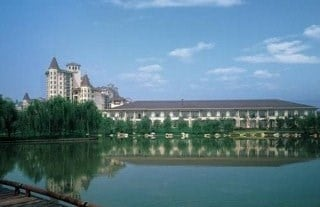 Chateau Star River Beijing