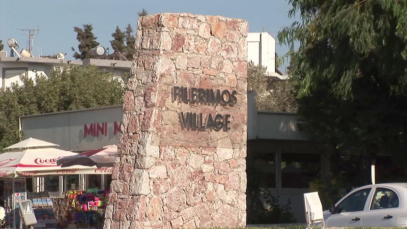 Filerimos Village