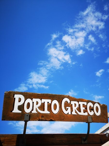Porto Greco Village