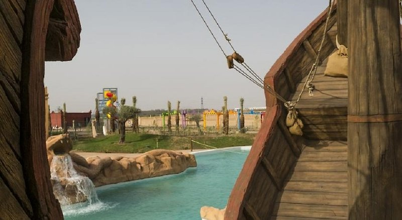 Le Vizir Center Park and Resort